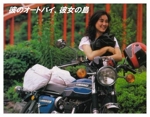 原田貴和子の画像 p1_17